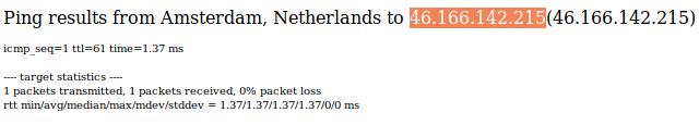 ProtonVPN Amsterdam